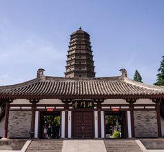 Famen Si (Famen Temple)