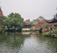 Hangzhou Yueshang Yunshe Boutique Hostel, Hangzhou