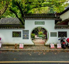 Xiling Seal Society
