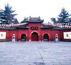 Baima Temple