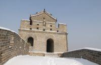 Beijing - Great Wall of China at Badaling - 193