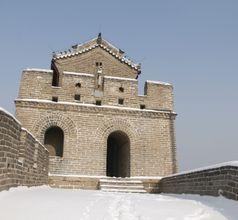 Great Wall of China at Badaling Image