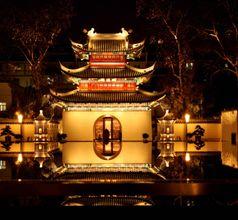Nanjing Confucius Temple (Nanjing Fuzi Miao)