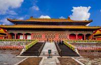 Beijing - Forbidden City - 195