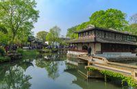 Suzhou - Humble Administrator's Garden - 139