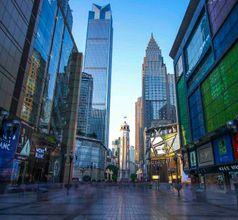Jiefangbei Pedestrian Street, China