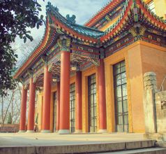 Meiling Palace
