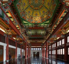 Nanjing Museum