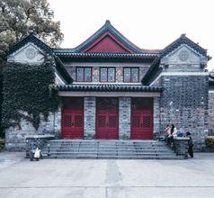 Nanjing University Image