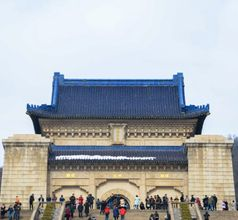 Sun Yat-sen's Mausoleum (Zhongshan Ling)