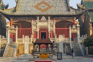 Nanyang Image