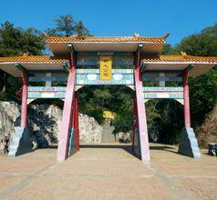 Fushun, China