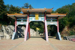 Fushun Image