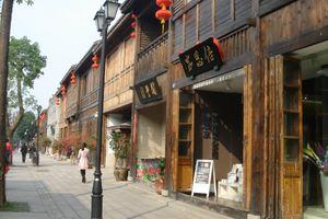 Fuzhou Image