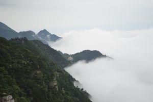 Lu Shan Image