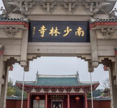 Putian, China