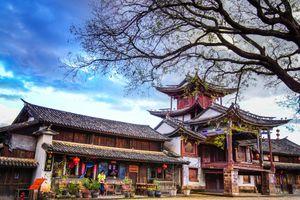 Shaxi Image