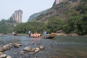 Wuyi Shan Image
