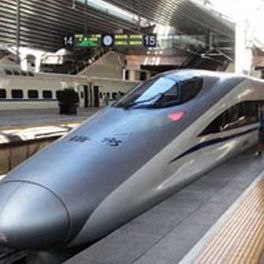 New High-Speed Trains From Hong Kong to Chongqing to Start on 10th July Article